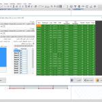کنترل جابجایی نسبی نرم افزار کارا محاسب